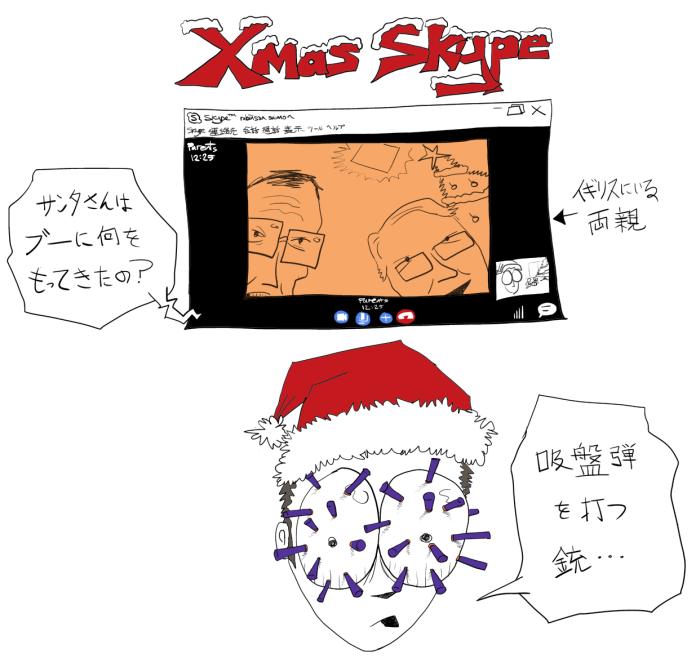 xmas skype J